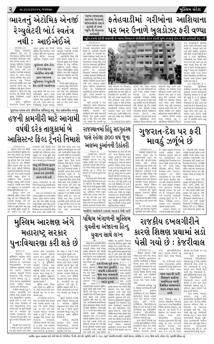 02 page copy