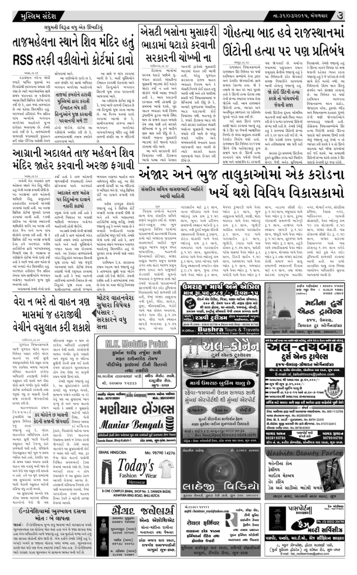 03 page copy